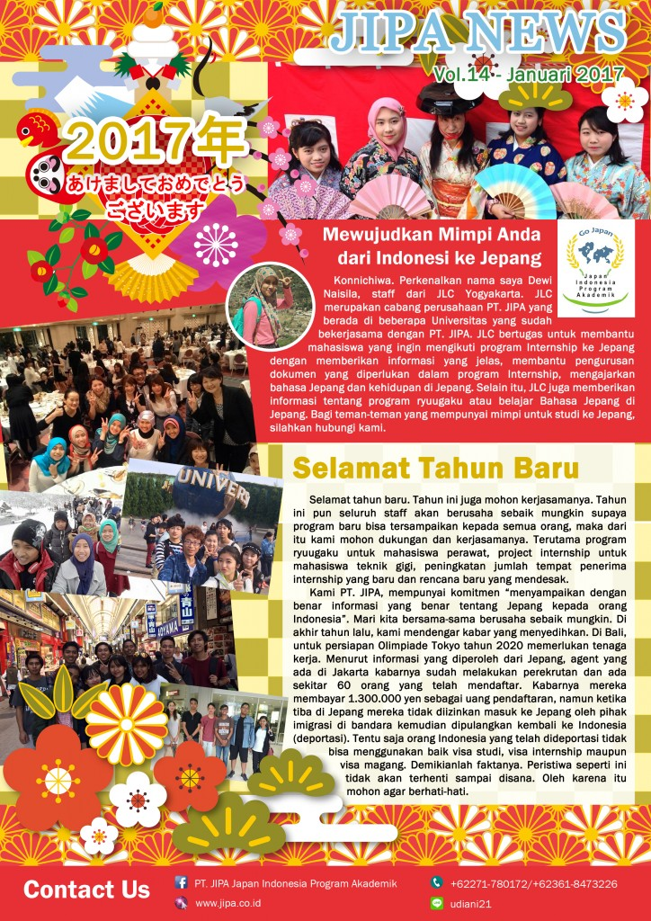 Jipa News vol 14 Januari 2017