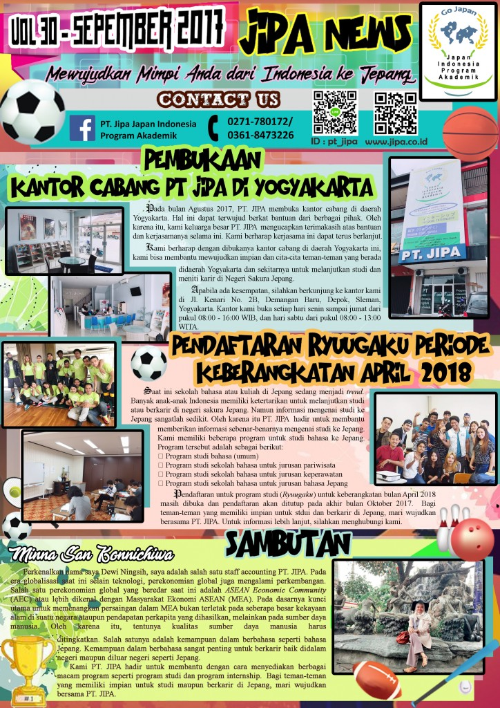 JIPA NEWS VOL 30