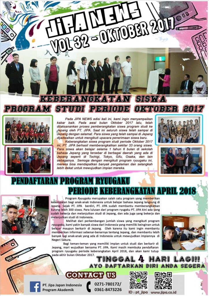JIPA NEWS VOL 32 - OKTOBER 2017